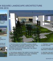 Tiananmen Square Landscape Architecture Competition II nagroda 4